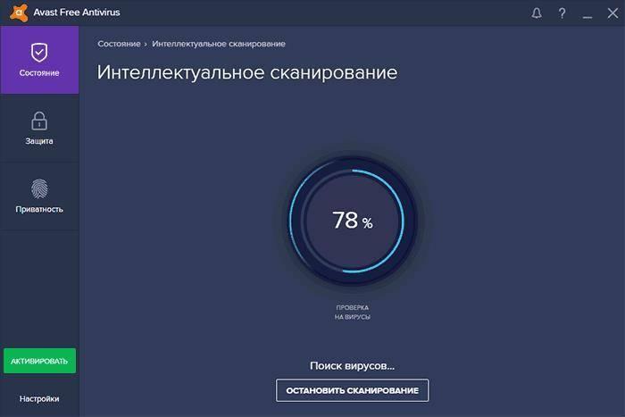 10431378203-antivirus.jpg