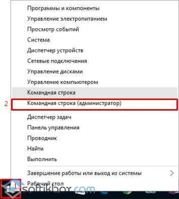 10431378209-komandnaya-stroka-administrator.jpg