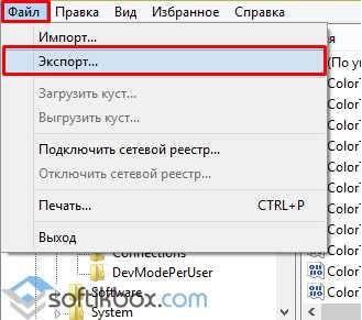 10431378212-fajl.jpg