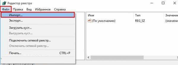 10431378214-import.jpg