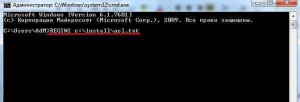 10431378225-regini-c-install-acl-txt.jpg