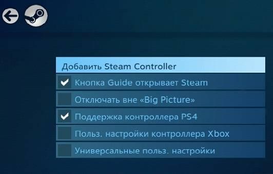 steam-3.jpg