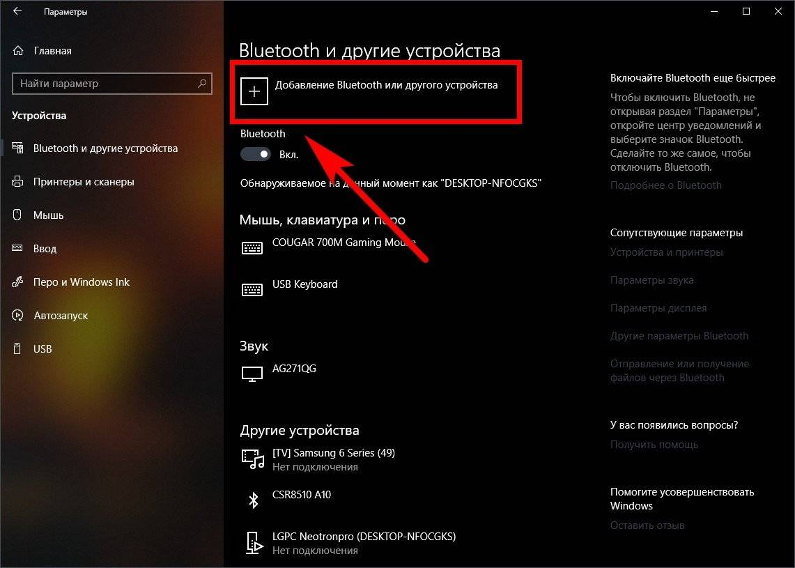 add-bluetooth-ps4.jpg