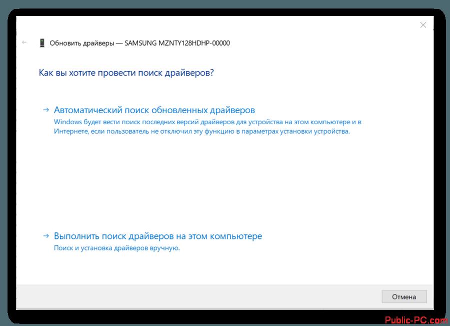 Chto-delat-esli-v-Windows-10-ne-rabotaet-fleshka-10.png