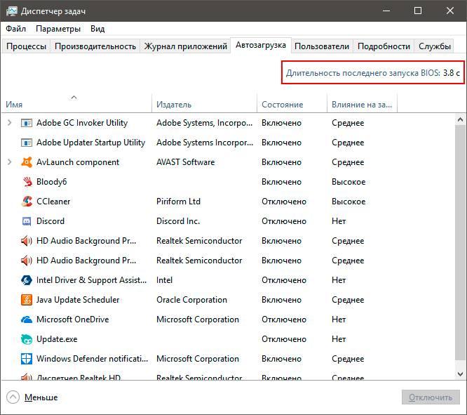 how-to-speed-up-windows10-startup-01.jpg