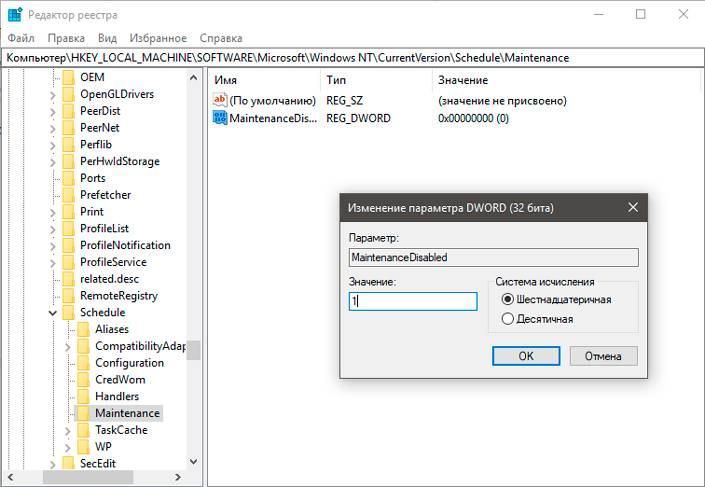 how-to-speed-up-windows10-startup-05.jpg