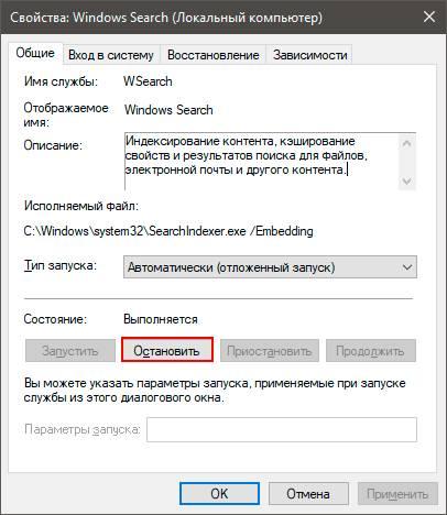 how-to-speed-up-windows10-startup-11.jpg