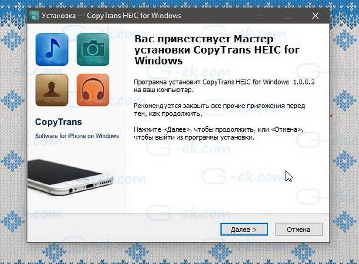 instal-heic.jpg