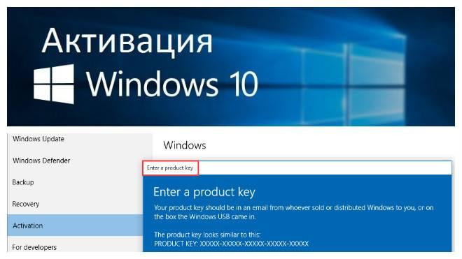 activaziya-windows.jpg