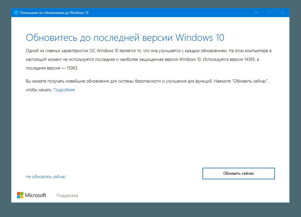 Windows-10-Creators-Update-1.png