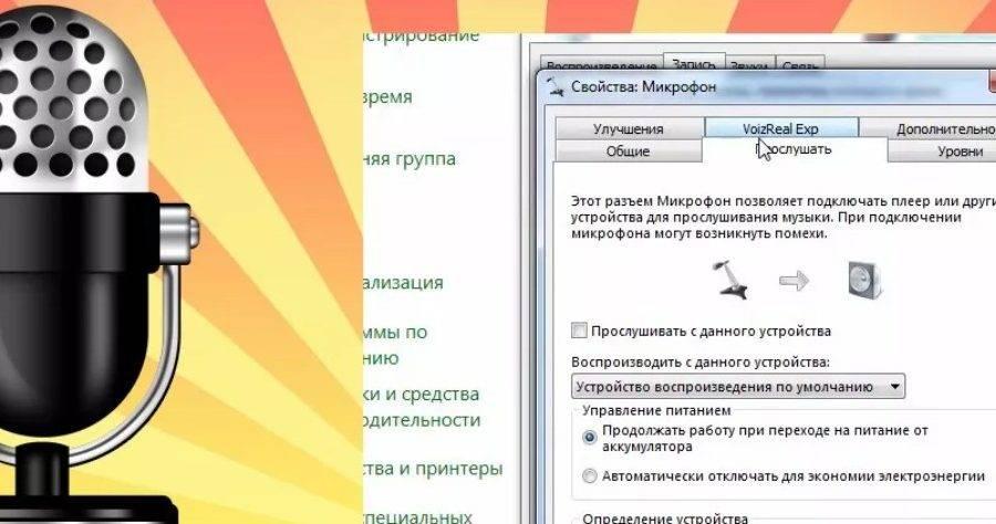 Screenshot_57-900x474.jpg