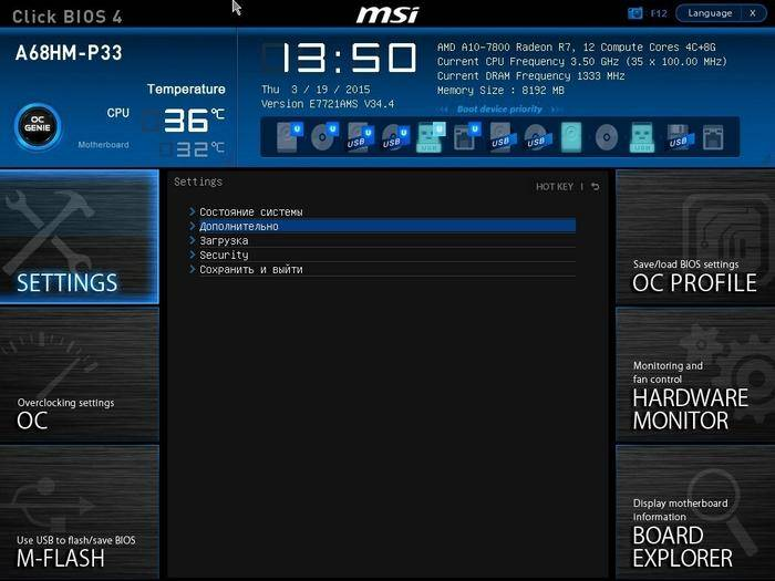 08-settings.jpg