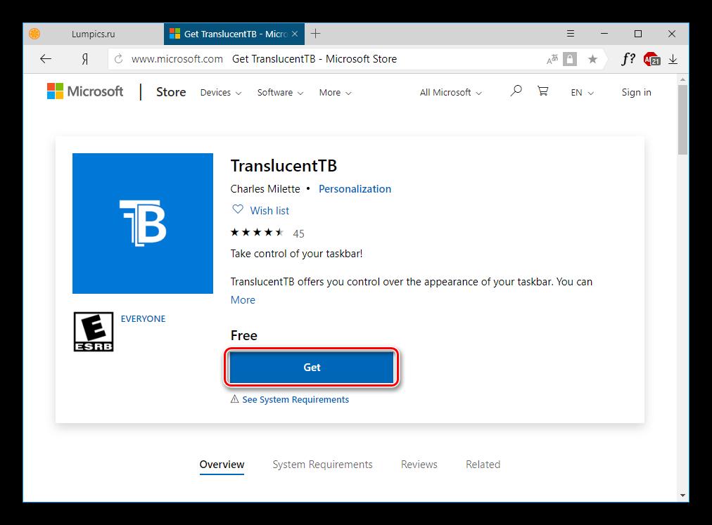 Poluchit-prilozhenie-TranslucentTB-iz-magazina-Microsoft-Store-dlya-prozrachnoy-paneli-zadach-v-Windows-10.png