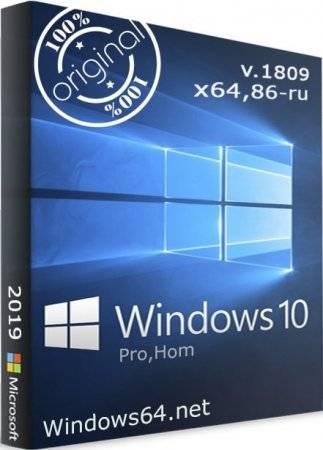 1542197077_windows10pro1809.jpg