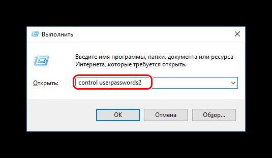 sposoby-sozdanija-uchetnoj-zapisi-polzovatelja-v-windows-10-image16.png