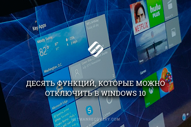 ten-features-that-you-can-turn-off-in-windows-10.png