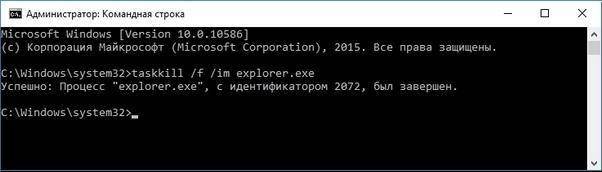 04-komanda-explorer.jpg
