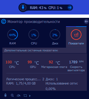 performance-monitor-advanced-systemcare.png
