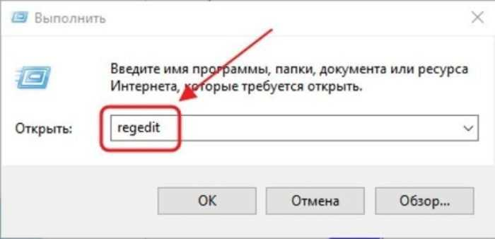 11-ubrat-aktivac-Windows-10.jpg