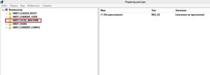 12-ubrat-aktivac-Windows-10.jpg