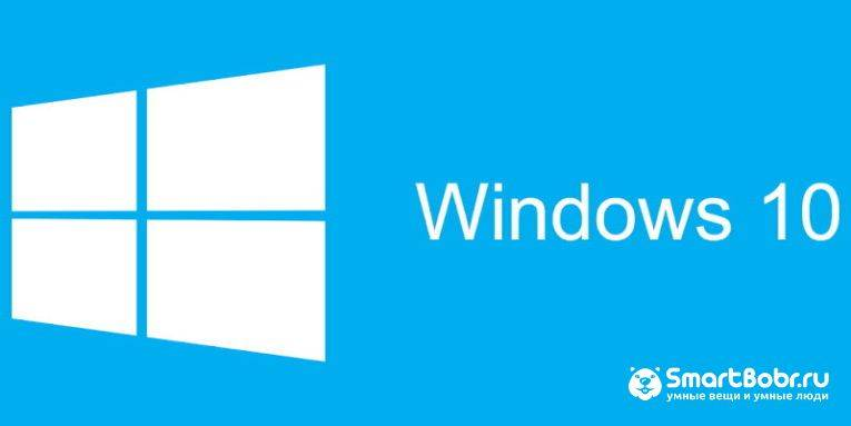 versii-Windows-10-3-765x383.jpg