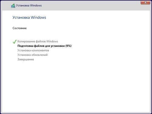 18-ustanovka-windows-10.jpg