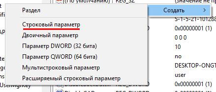 08-strokovy-parametr.png