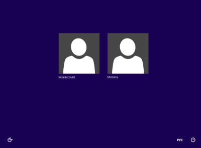userslist.png