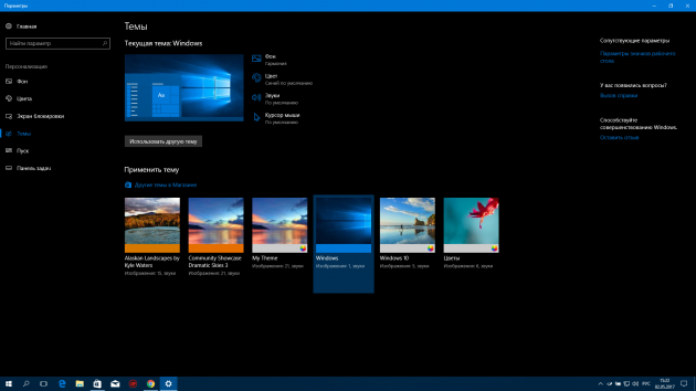 windows-themes-1_1493728508-630x354.png