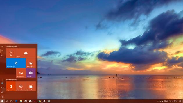 windows-themes-5_1493728776-630x354.png