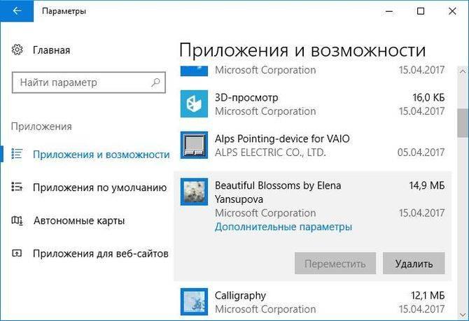 temy_Windows_102.jpg