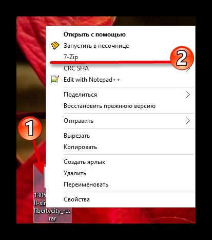 Raspakovyivanie-arhiva-s-pomoshhyu-spetsialnoy-programmyi-7Zip-v-operatsionnoy-sisteme-Vindovs-10.png