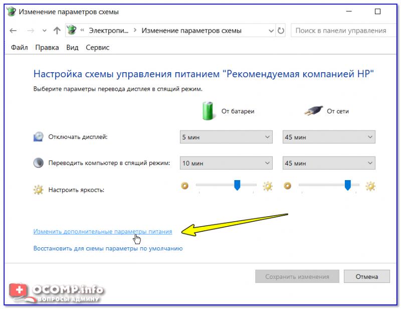 Dopolnitelnyie-parametryi-pitaniya-800x616.png