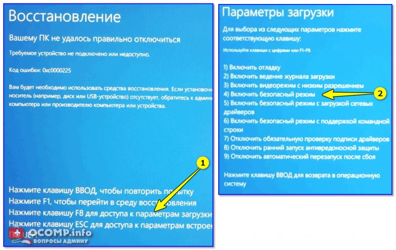 Bezopasnyiy-rezhim-800x505.png