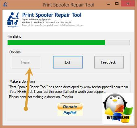 Print-Spooler-Repair-Tool.jpg