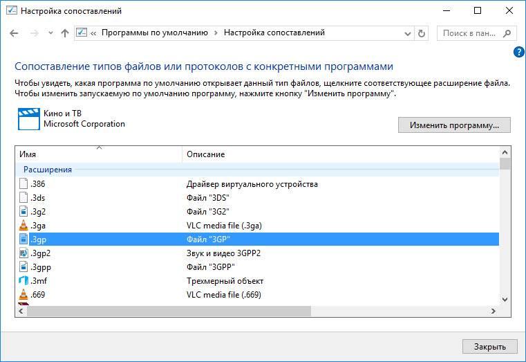 сomparison-setting.jpg