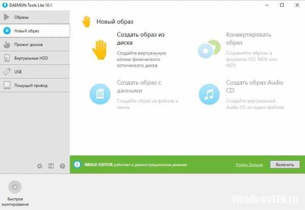 kak_v_windows_10_smontirovat_obraz_diska_6.jpg