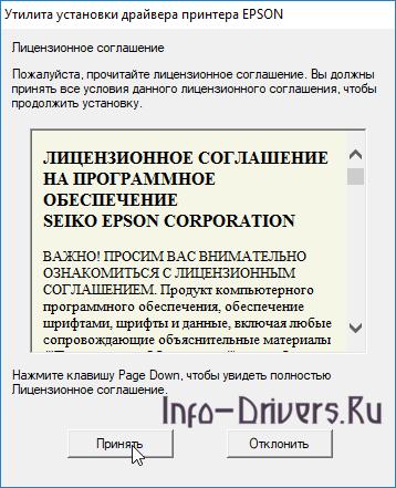 Epson-Stylus-TX117-3.png