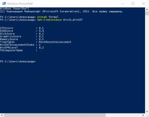 windows-Get-CimInstance-Win32_WinSAT-300x236.png