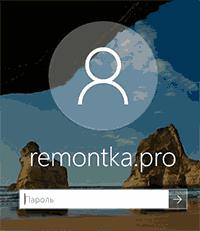 password-prompt-windows-10-lock-screen.png