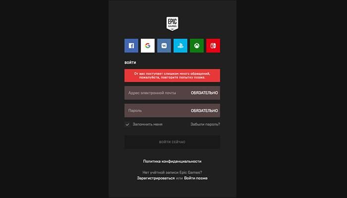 Epic-Games-Launcher.jpg