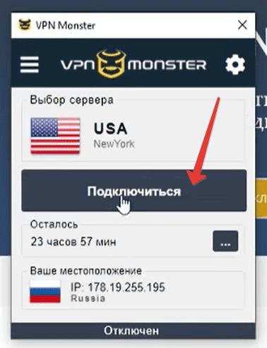Podklyuchitsya.png