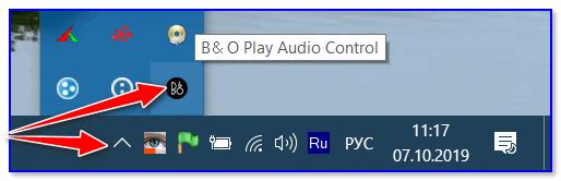 Audio-Control.png