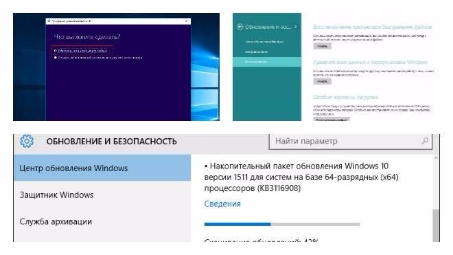 Problemy-posle-obnovleniya-windows-10-sposoby-ih-ustraneniya-1.jpg