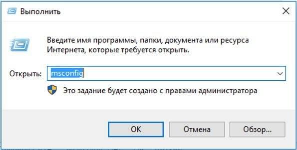windows-10-ne-zagrushaetsja-2.jpg