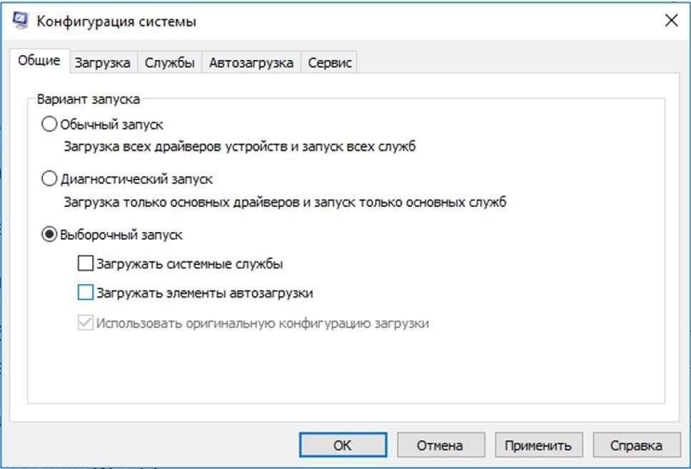 windows-10-ne-zagrushaetsja-3.jpg