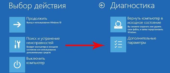 windows-10-ne-zagrushaetsja-5.jpg