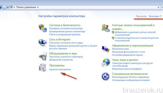 neustanavlivaetsya-ghrm-14-640x366.jpg