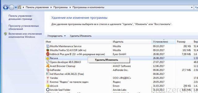 neustanavlivaetsya-ghrm-15-640x302.jpg