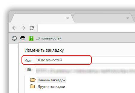 google-chrome-dlya-windows-10-3.jpg